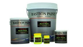 Neon Paint Containers - UV Yellow